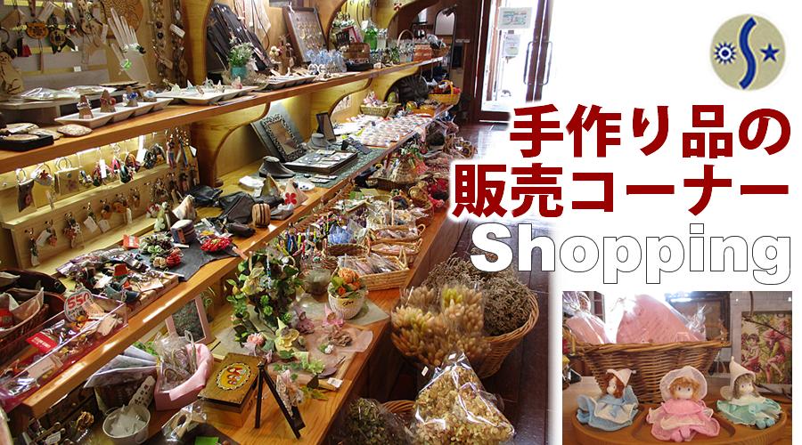 shop01img