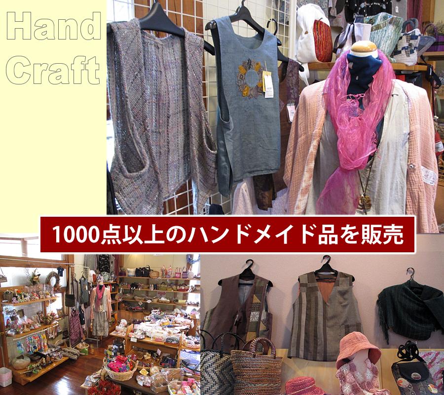 shop02img